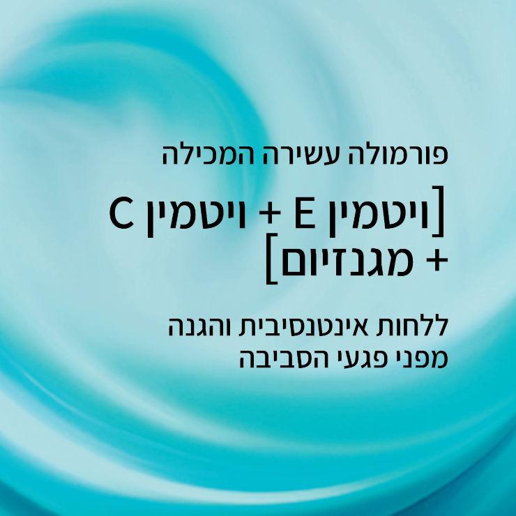 TRIPLE ACTIVE ג'ל קרם לפנים לעור רגיל עד מעורב