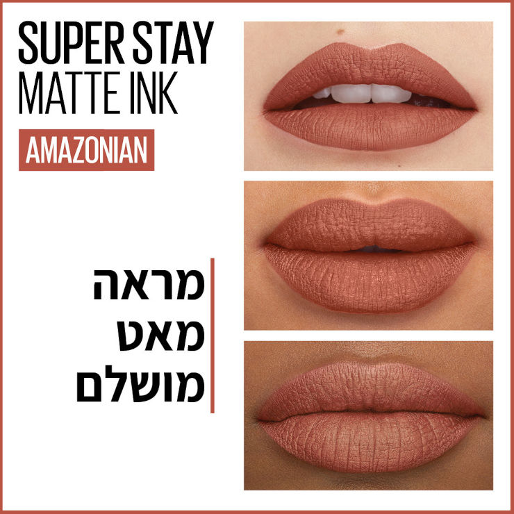 SUPER STAY MATTE INK שפתון 70