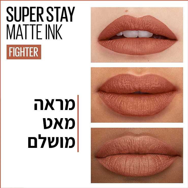SUPER STAY MATTE INK שפתון 75