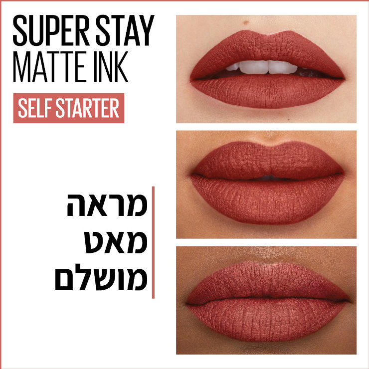 SUPER STAY MATTE INK שפתון 130