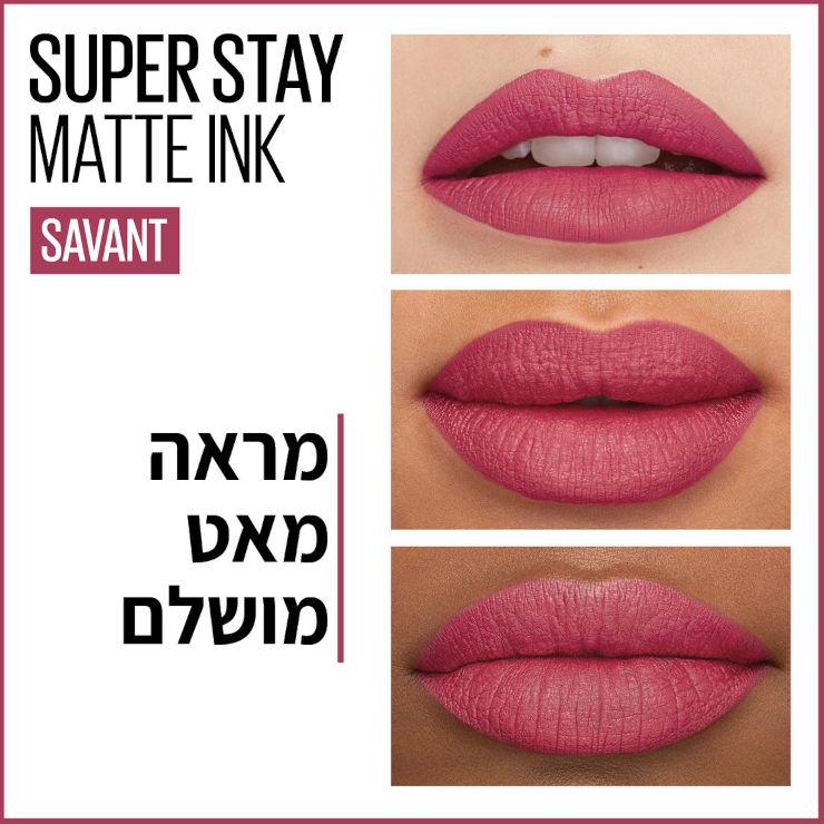 SUPER STAY MATTE INK שפתון עמיד גוון 155 SAVANT