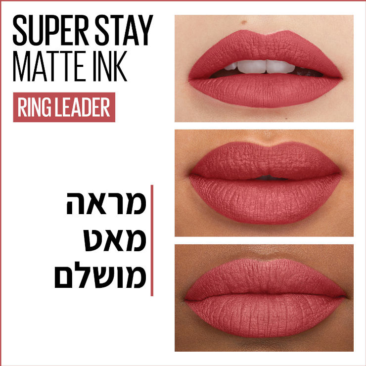 SUPER STAY MATTE INK שפתון 175