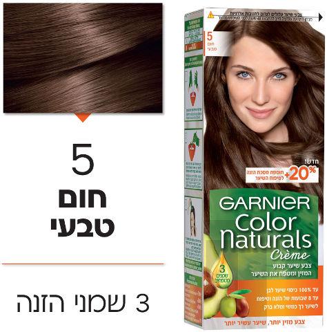 צבע לשיער קולור נטורלס 5 חום טבעי
