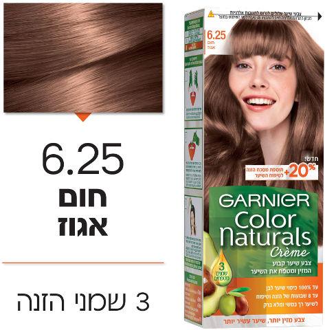 צבע לשיער קולור נטורלס 6.25 חום אגוז