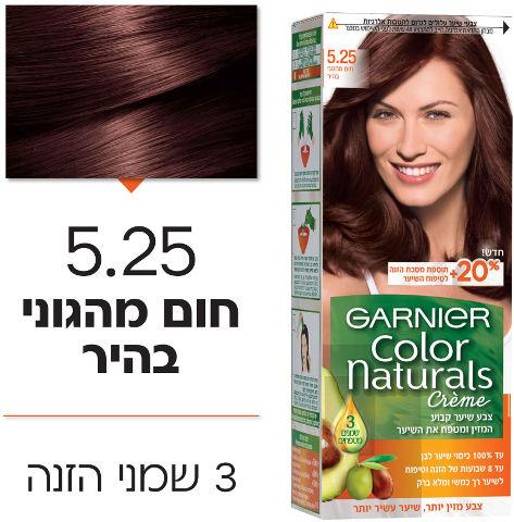 צבע לשיער קולור נטורלס 5.25 חום מהגוני פנינה