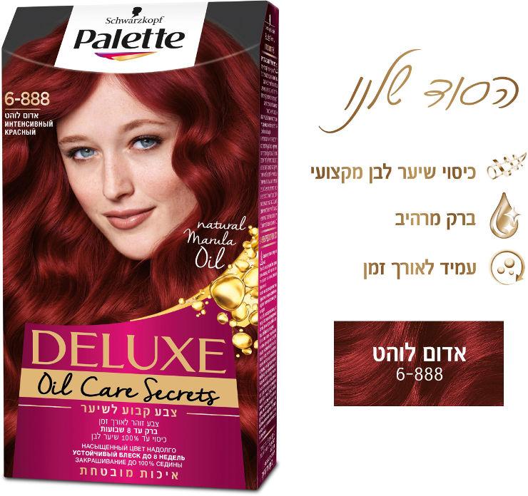קרם צבע שיער אדום עמוק 6-888