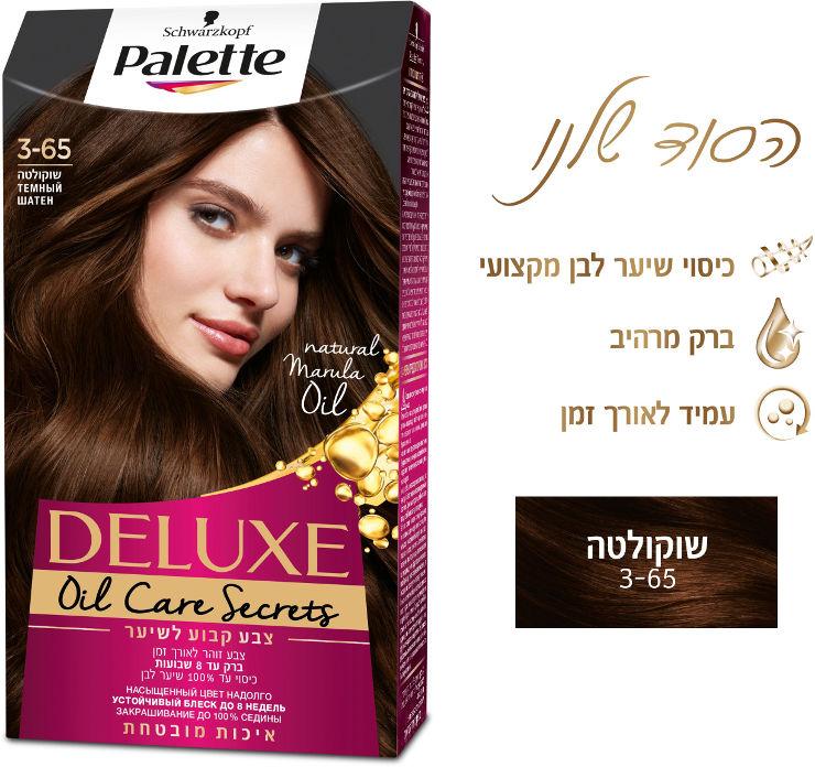 קרם צבע שיער שוקולטה 3-65