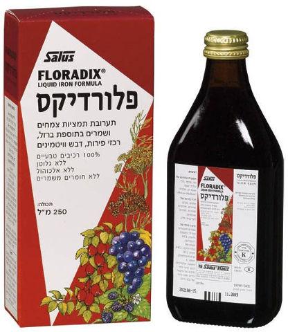 פלורידקס תערובת תמציות צמחים, שמרים, ברזל, רכזי פירות, דבש וויטמינים