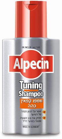 שמפו קפאין כהה שומר על הגוון הכהה של השיער מחזק את סיב השיער