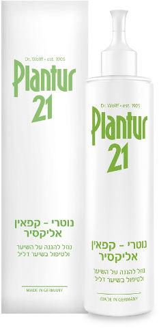 פלנטור 21 - נוטרי קפאין אליקסיר- נוזל להגנה על השיער ולטיפול בשיער דליל