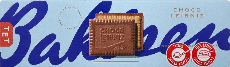 ביסקוויט מצופה שוקולד