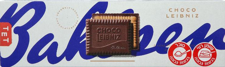 ביסקוויט מצופה שוקולד מריר