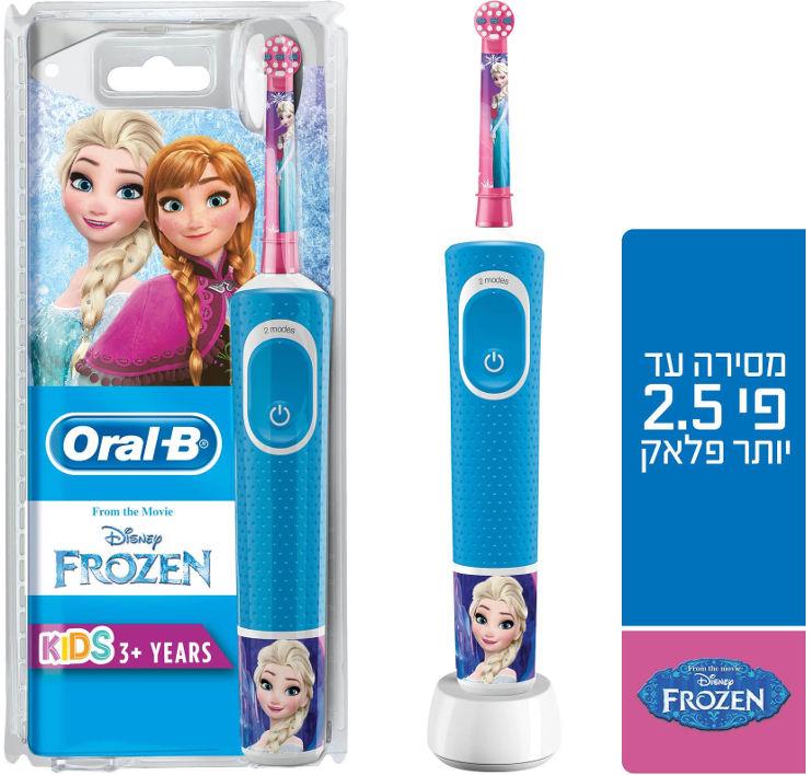 מברשת שיניים חשמלית נטענת לילדים-פרוזן