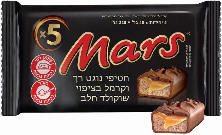 מארז  חטיפי שוקולד נוגט4+1