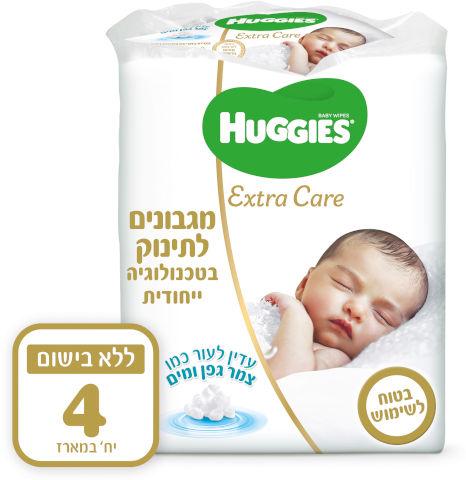 מגבונים לחים לתינוק, עדין לעור כמו צמר גפן ומים