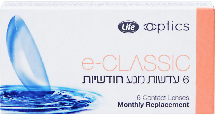 E-Classic  עדשות מגע חודשיות 5.5-