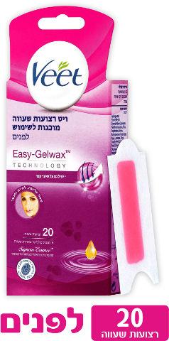 רצועות שעווה מוכנות לשימוש להסרת שיער פנים
