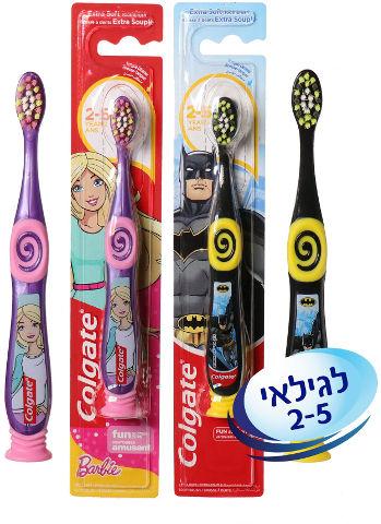 ילדים מברשת שיניים בארבי-ספיידרמן לגילאי 2-5