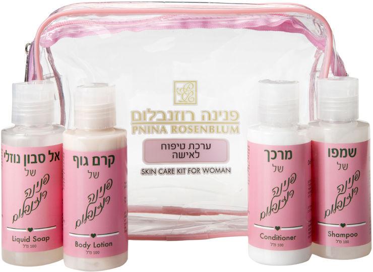 תיק נסיעות לאשה המכיל: שמפו + מרכך + קרם גוף + סבון נוזלי