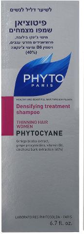 פיטוציאן שמפו לשיער דליל