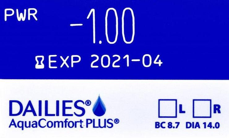 AquaComfort plus מספר 03.00-