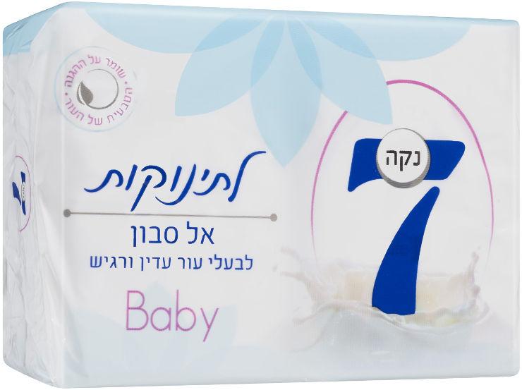 סבון מוצק לתינוקות בעלי עור עדין ורגיש
