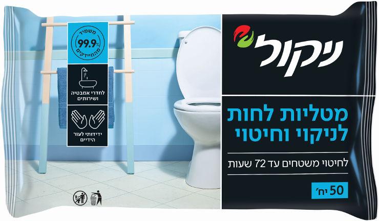 מטליות לחות לניקוי וחיטוי חדרי אמבטיה ושירותים