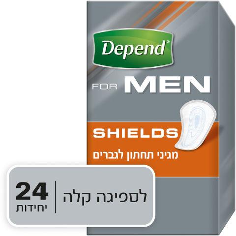 מגן תחתון לגברים