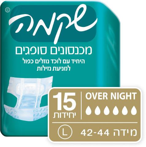 מכנסונים סופגים לילה סופר נייט מידה 42-44 L