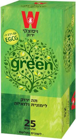 תה ירוק לימונית ולואיזה