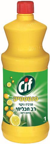 נוזל ניקוי רב תכליתי לימון