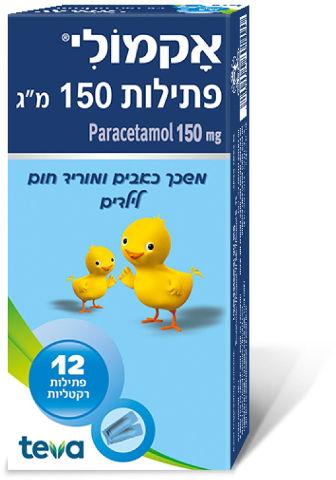 פארצטמול פתילות לילדים 150 מ