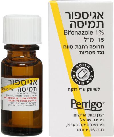 אגיספור - תרופה רחבת טווח נגד פטריות