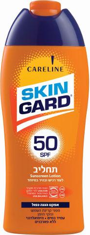 תחליב הגנה לעור רגיש ובהיר במיוחד SPF50