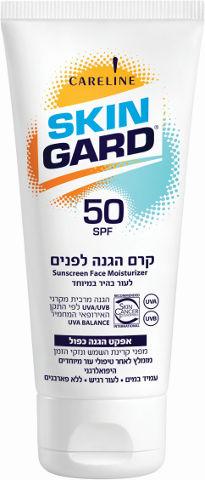קרם הגנה לפנים SPF50