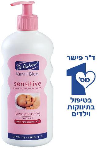 סנסיטיב אל סבון עדין לתינוק