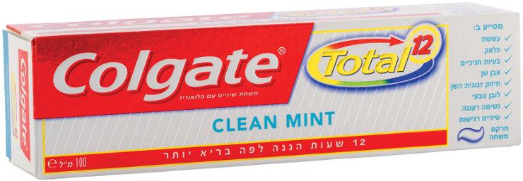 טוטל לבנה משחת שיניים