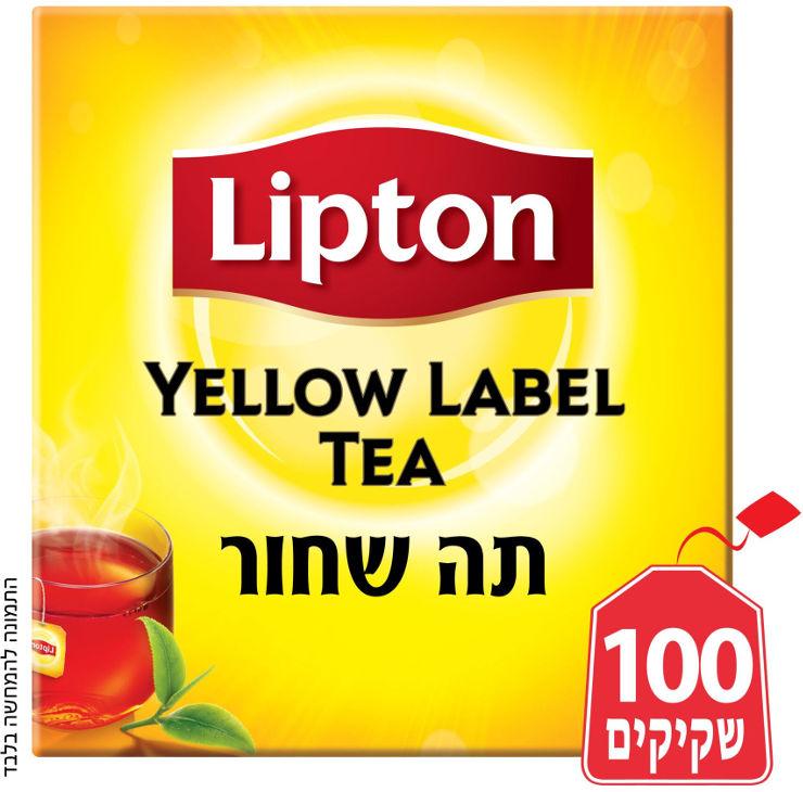 תה יילו לייבל