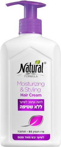 לחות ועיצוב לשיער ללא שטיפה לשיער יבש מאוד ופגום