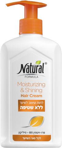 לחות ועיצוב לשיער ללא שטיפה לכל סוגי השיער