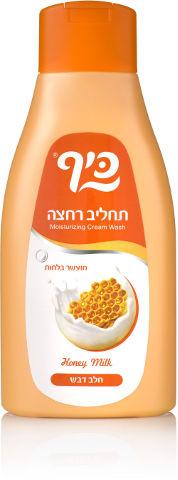 תחליב רחצה מועשר בלחות חלב דבש