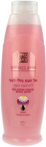 אל סבון נוזלי לגוף מועשר בתמצית קמומיל ורוד
