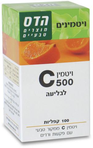 ויטמין C500 לבליעה