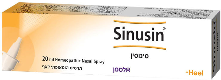 SINUSIN תרסיס הומאופתי לאף