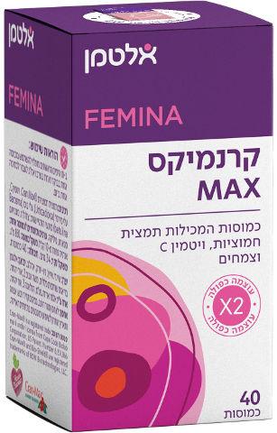 קרנמיקס MAX תמצית חמוציות פטנטית, ויטמין C וצמחים