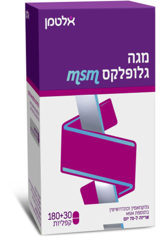 גלוקוזאמין וכונדרואיטין בתוספת MSN
