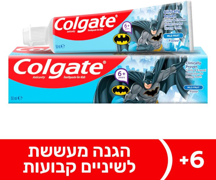 ילדים משחת שיניים ספיידרמן לגילאי 6+