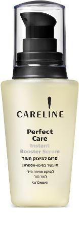 PERFECT CARE סרום למיצוק העור