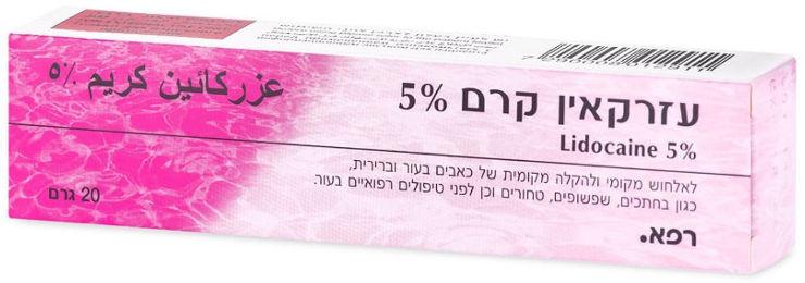 קרם לידוקאין 5%