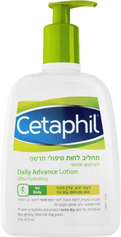 תחליב לחות טיפולי חדשני לשימוש יומיומי לגוף לעור יבש, עדין מאוד